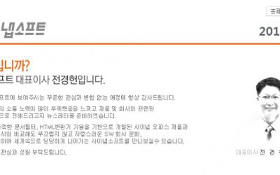 제1호 뉴스레터 (2014 Q1)