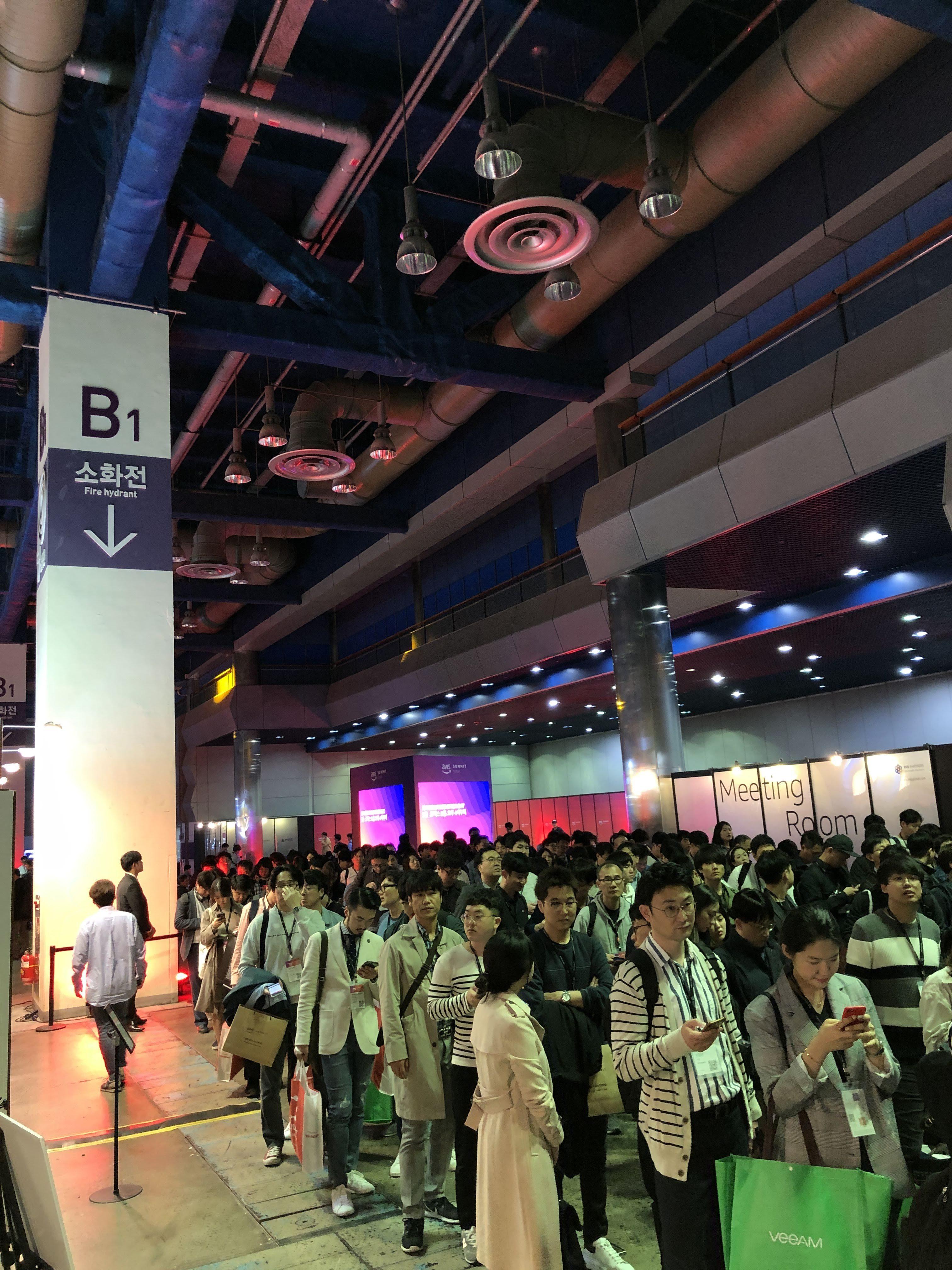 AWS Expo 참관객