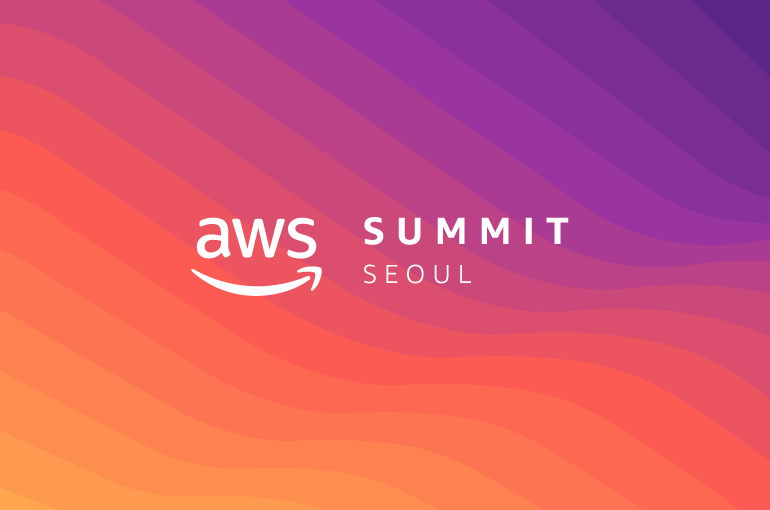 AWS Summit 2019 EXPO에 참가합니다!
