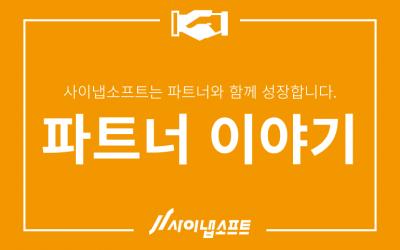[알서포트] 리모트미팅 박스가 무료?!