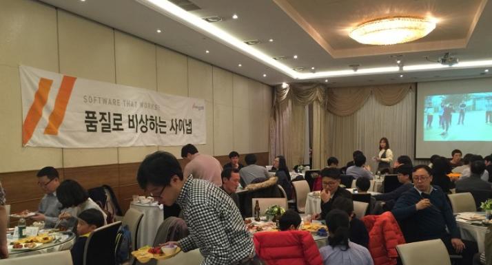 2015년 사이냅소프트 송년회 & 종무식