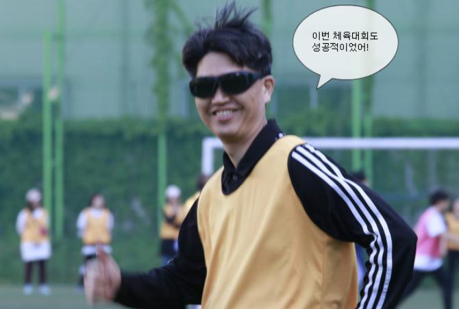 사이냅소프트 Swag Day X 2016 체육대회 X 마니또 Collaboration Part 2