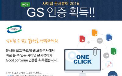 제7호 뉴스레터 (2015 Q3)