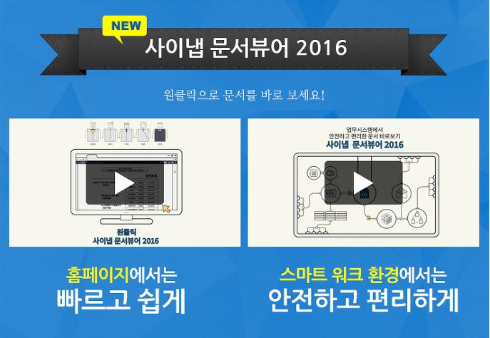 제6호 뉴스레터 (2015 Q2)
