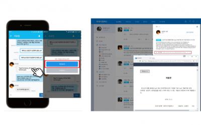 사이냅 문서뷰어, 기업용 소셜기반 협업솔루션에 바로보기 제공