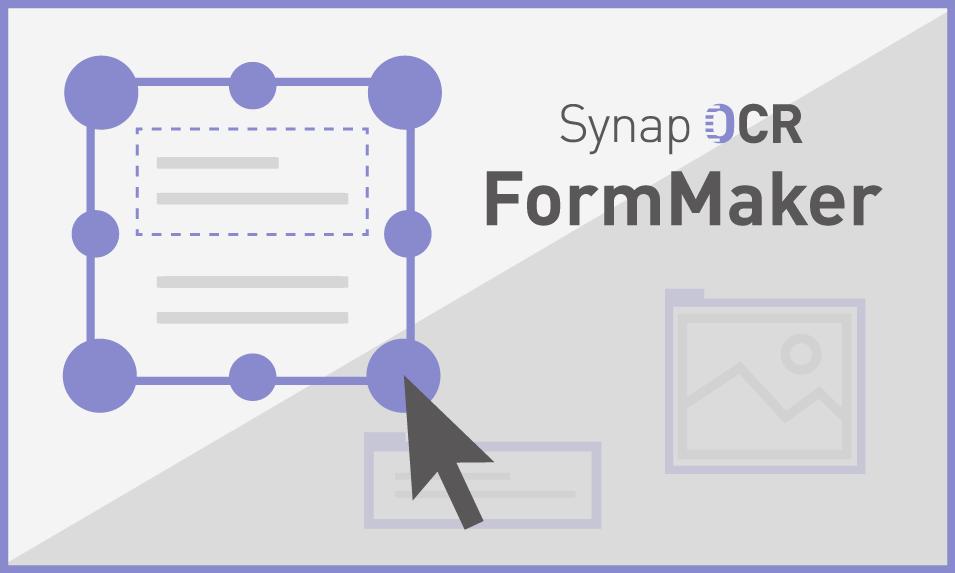 누구나 쉽게 서식 템플릿을 만들 수 있다! 사이냅 OCR FormMaker