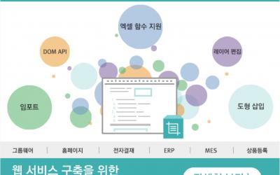 제 30호 뉴스레터(2021년 7월호)